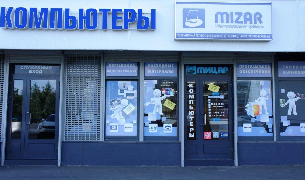 Ульяновская областная клиника